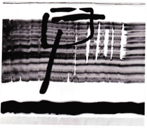 Figure 3: L. Alcopley, ink on paper, 1962 (From private collection of Una Dora Copley)
